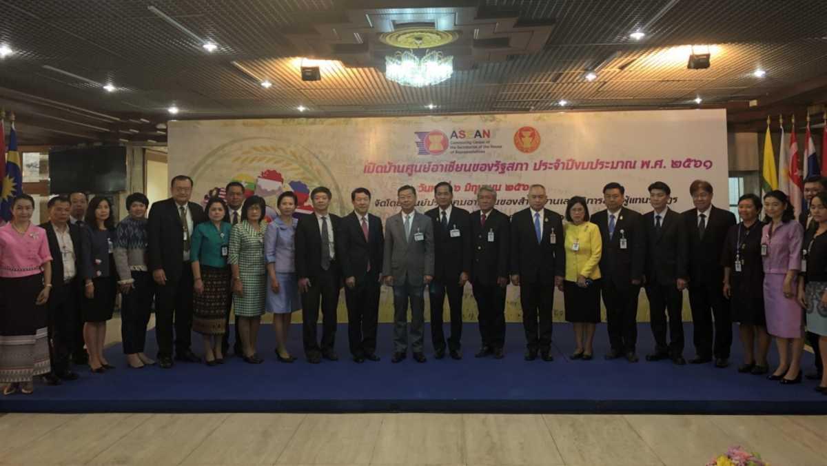 ITD ร่วมงาน เปิดบ้านศูนย์อาเซียนของรัฐสภา