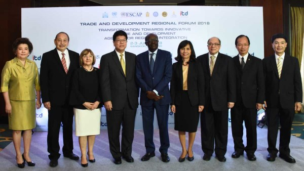 """สถาบันระหว่างประเทศฯ(ITD) จัดการสัมมนาวิชาการ """"เวทีการประชุมระดับภูมิภาคว่าด้วยการค้าและการพัฒนา ประจำปี 2561"""" (Trade and Development Regional Forum 2018)"""