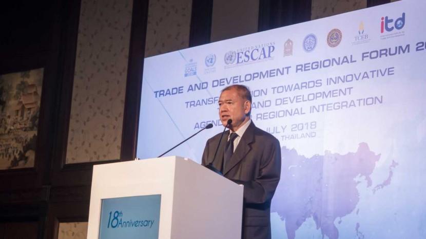 ดร.ศุภชัย พานิชภักดิ์ ปาฐกถาพิเศษเวทีประชุมระดับภูมิภาคว่าด้วยการค้าและการพัฒนา 2561