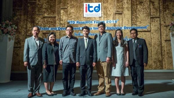 ITD จัดสัมมนาเผยแพร่ผลงานวิจัย ประจำปี 2561