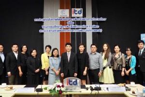 ITD จัดประชุมรับฟังความคิดเห็นเพื่อวิเคราะห์ ประเด็นด้านการค้าภาคบริการ