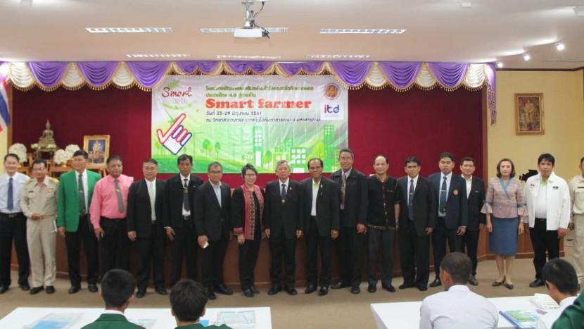 """ITD ร่วมกับสำนักงานคณะกรรมการการอาชีวศึกษาได้จัดงานฝึกอบรม Youth Camp """"SMART FARMER""""ครั้งที่ 3"""