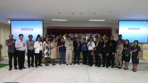 """ITD ร่วมกับสำนักงานคณะกรรมการการอาชีวศึกษาได้จัดงานฝึกอบรม Youth Camp """"SMART FARMER"""" ครั้งที่ 2"""