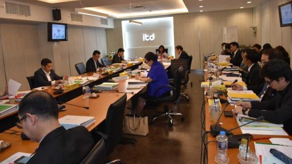 การประชุม คณะกรรมการสถาบันระหว่างประเทศเพื่อการค้าและการพัฒนา ครั้งที่ 5/2561