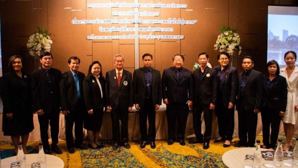 ITD จับมือสมาคมการค้านักธุรกิจสากล และสมาคมการค้าบิสคลับไทย ยกระดับ SMEs ไทยด้วยนวัตกรรมและเทคโนโลยีสู่สากล