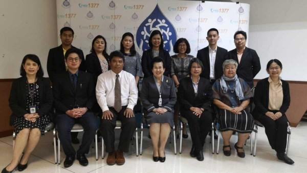 ITD ร่วมประชุมคณะทำงานด้านส่งเสริมการเคารพสิทธิมนุษยชน