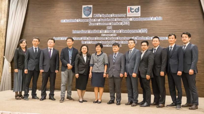 กรมศุลกากร เกาหลีใต้ และสถาบันระหว่างประเทศเพื่อการค้าและการพัฒนา (ITD) จัดพิธีลงนามบันทึกข้อตกลงความเข้าใจ (MOU)