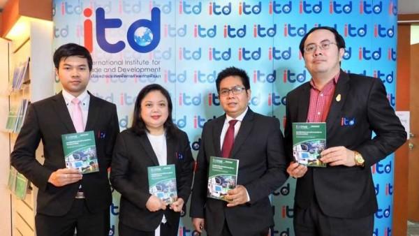 ITD แถลงผลการวิเคราะห์แนวโน้มการค้าภาคบริการของประเทศไทย