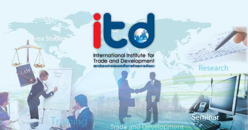 ITD-Master-Banner