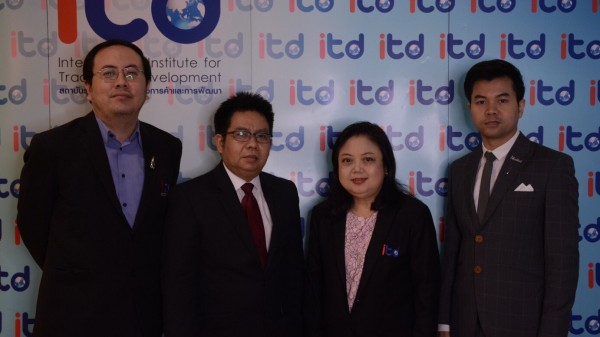 ITD แถลงผลการวิเคราะห์แนวโน้มทิศทางเป้าหมายการพัฒนาที่ยั่งยืนของประเทศไทย
