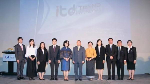 ITD เปิดตัวศูนย์ศึกษาวิเคราะห์แนวโน้มด้านการค้าและการพัฒนา