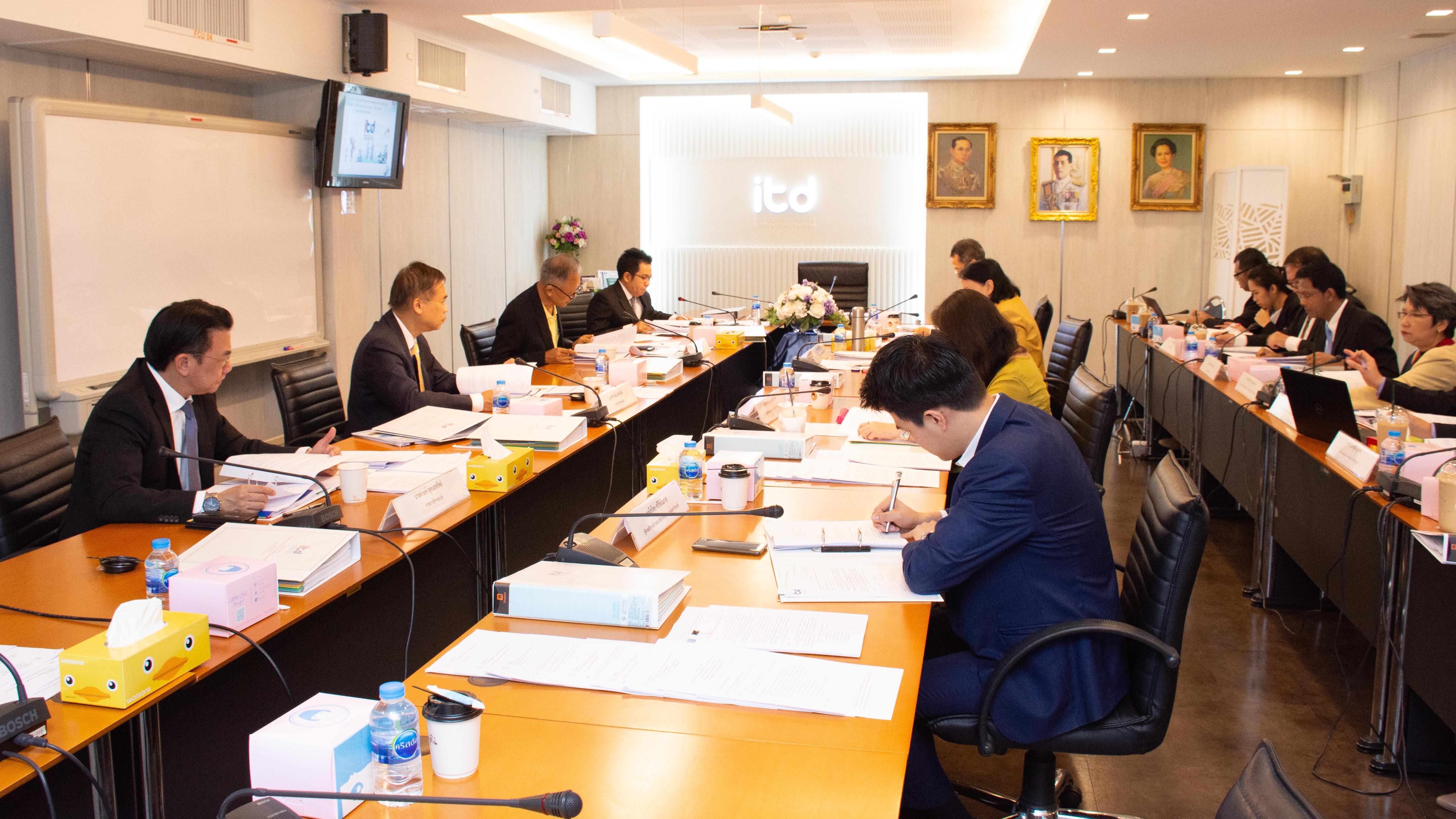 การประชุมคณะกรรมการสถาบันระหว่างประเทศเพื่อการค้าและการพัฒนา ครั้งที่ 3/2562