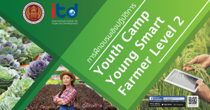 Banner YC Young Farm-01