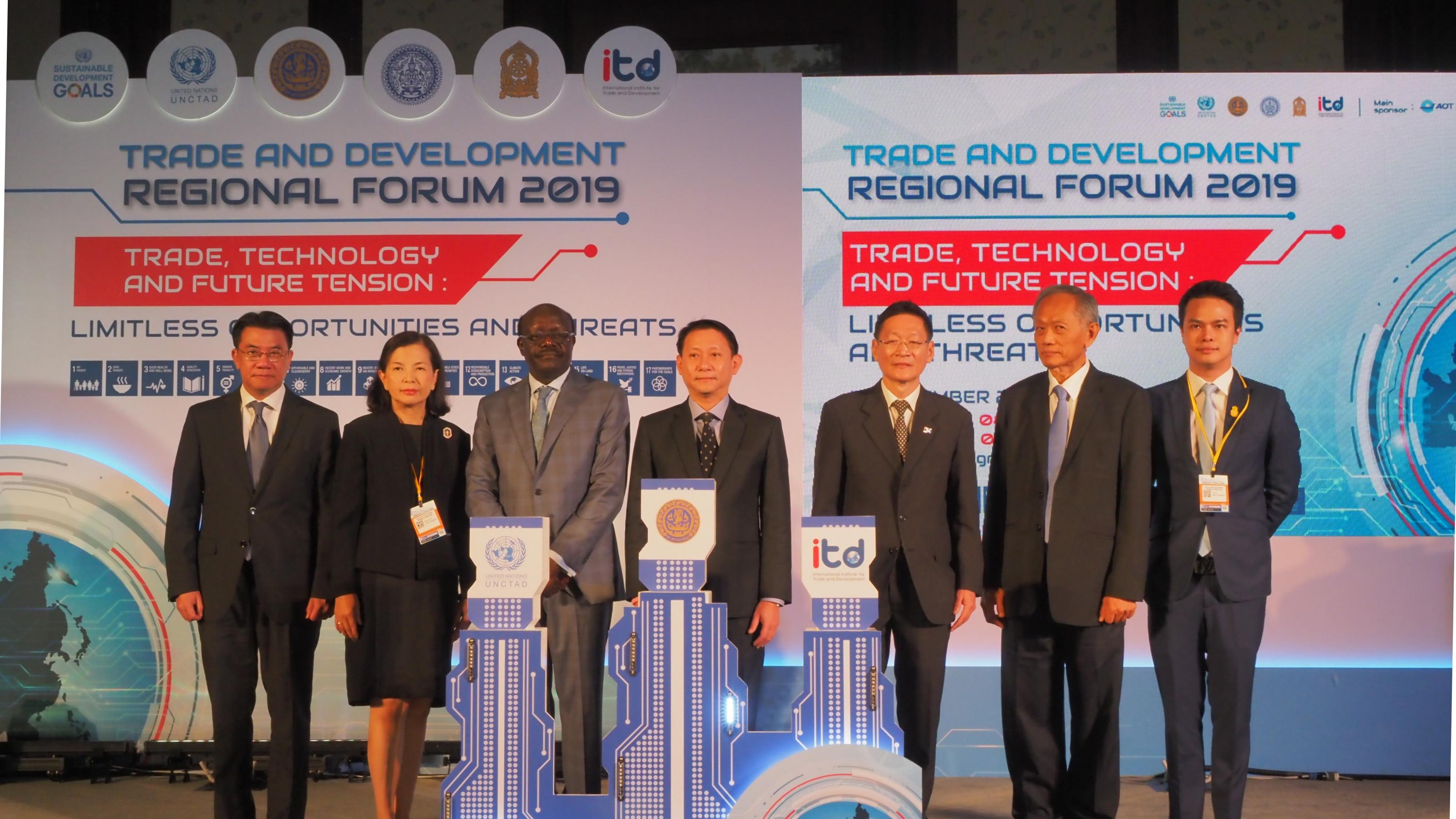 """ITD จัดการสัมมนาวิชาการ """"เวทีการประชุมระดับภูมิภาคว่าด้วยการค้าและการพัฒนา ประจำปี 2562"""" (Trade and Development Regional Forum 2019)"""