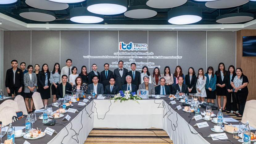 """ITD ได้จัดประชุม การประชุมรับฟังความคิดเห็นเพื่อวิเคราะห์ประเด็น """"แนวโน้มผลกระทบและนัยสำคัญของการจัดทำความตกลงการค้าเสรี ไทย-สหภาพยุโรป (EU) ต่อพัฒนาการของประเทศไทย"""""""