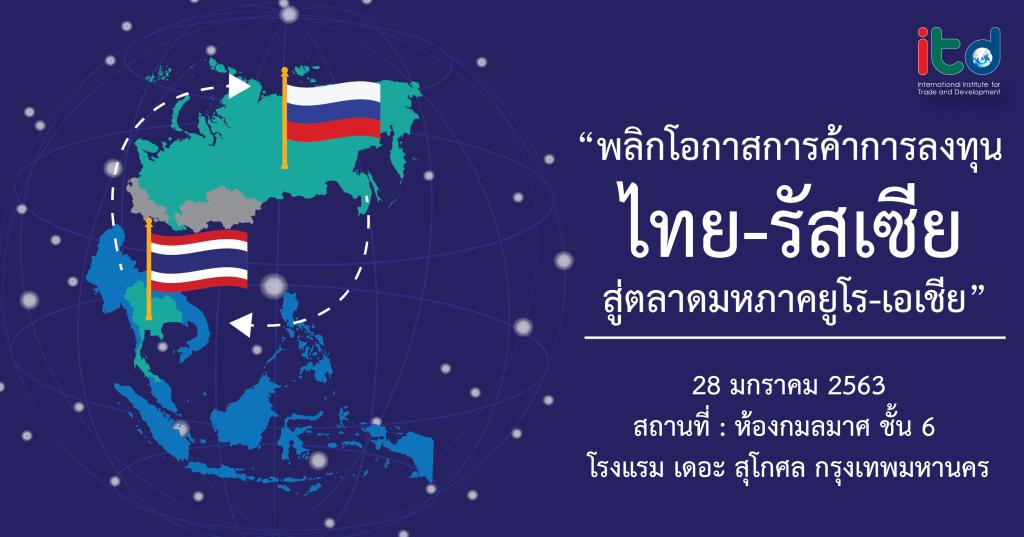 Russia-Thai