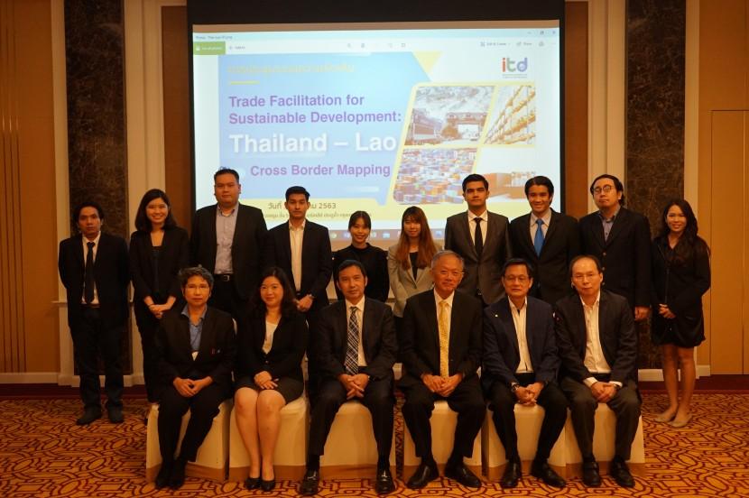 ไอทีดีจัดการประชุมระดมความคิดเห็นในหัวข้อ Trade Facilitation for Sustainable Development: Thailand – Lao Cross Border Mapping