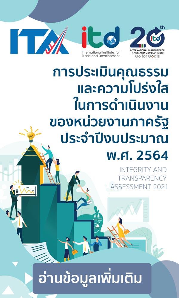 img-banner